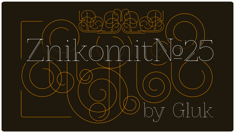 Znikomit No25 - Font Illustration
